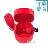 平廣 送收納袋 SOUL ST-XX 紅色 藍芽耳機 台灣公司貨保一年 耳機 真無線 防潑水