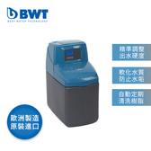 【BWT德國倍世】智慧型軟水機/全戶過濾/全戶軟水 AquaDial AD10 全省免費安裝