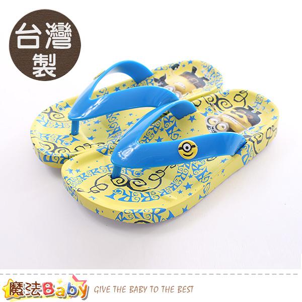 兒童拖鞋 台灣製小小兵正版夾腳拖 魔法Baby