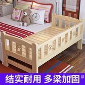兒童床實木兒童床帶護欄小床幼兒床小孩單人床松木加寬拼接床可定制【快速出貨】