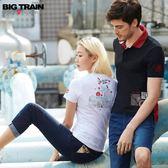BigTrain中腰金虎爺刺繡男友褲-女-深藍