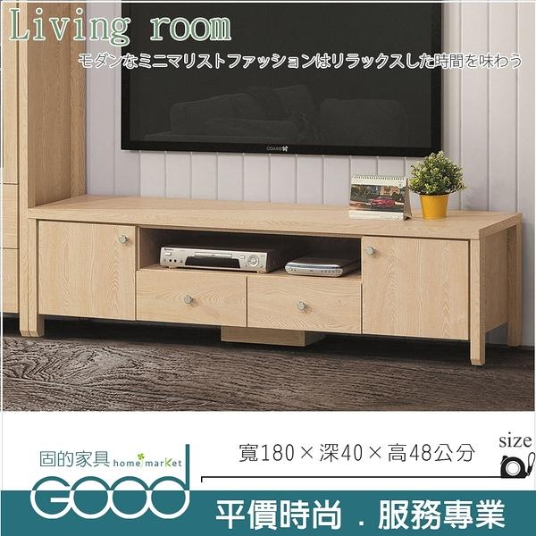 《固的家具GOOD》206-9-AT 秋原香6尺長櫃【雙北市含搬運組裝】