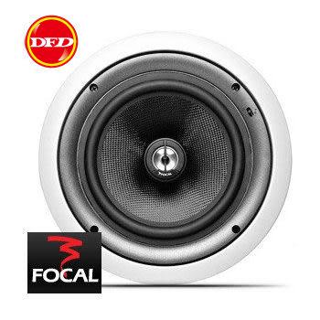 法國 Focal IC108V 崁入式喇叭(後置聲道揚聲器) (一支)