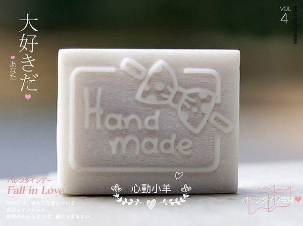 心動小羊^^禮物蝴蝶結手工皂DIY材料 工具 手工皂皂章 皂印 皂章 圖案章新版