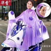 雨衣摩托車韓國時尚防水成人男女士單人外套電瓶電動車雨披