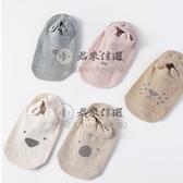 3雙裝 嬰兒寶寶室內軟底學步船襪 襪子夏季兒童地板襪純棉防滑男春秋【君來佳選】