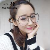 韓國大框眼鏡架男超大眼鏡框女瘦臉金屬近視平光鏡復古全框眼睛框 全館免運