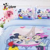 米奇 浪漫巴黎 藍 床包 單人兩件組 台灣製