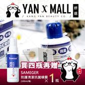 台灣虎牌 除菌靈 Vivacelf 砰砰除菌消臭置放瓶 160g【妍選】