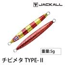 漁拓釣具 JACKALL CHIBI META TYPE-II 5g [微型鐵板]