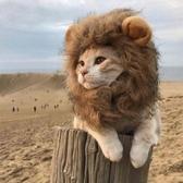 貓咪頭套狗狗衣服可愛獅子小耳朵貓貓帽子網紅泰迪寵物 花樣年華