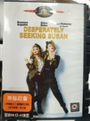 挖寶二手片-P17-239-正版DVD-電影【神秘約會】-榮獲英國影藝學院最佳女配角獎(直購價)