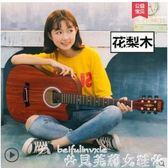吉他霏爾麗41寸38寸初學者民謠木吉他學生練習青少年入門男女練習新手 非凡小鋪LX