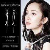 耳環新款潮韓國氣質長款女流蘇個性百搭耳夾耳墜純銀耳釘