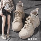 馬丁靴女 馬丁靴女英倫風2019夏季新款韓版百搭學生厚底瘦瘦透氣短靴女