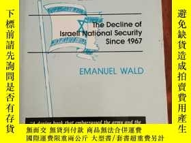 二手書博民逛書店The罕見Wald Report: The Decline Of