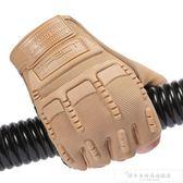 新款自由兵海豹防曬男女士戶外軍迷戰術騎行摩托車運動半指手套『韓女王』