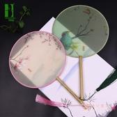 半透明絲團扇宮扇圓形扇子舞蹈扇中國風古典風女式小扇 【快速出貨】