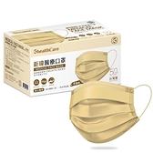 鉅瑋醫療口罩(未滅菌),50片/盒,成人口罩 拿鐵棕,中衛同等級