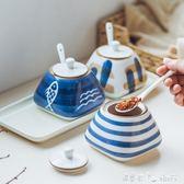 日式創意廚房用品調味盒套裝陶瓷家用油鹽盒子佐料調味盒調料罐「潔思米」
