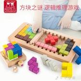 兒童益智玩具拼裝索瑪立方體俄羅斯方塊之謎拼圖 千千女鞋