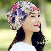 帽子女士春夏季薄款透氣月子帽睡帽春秋防風包頭帽光頭不透化療帽(1件免運)