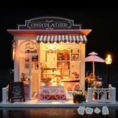 DIY小屋模型歐式手工微小型精致女創意禮物小房子【奇趣小屋】
