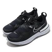 Nike 慢跑鞋 Wmns React Miler Shield 黑 白 女鞋 防潑水半長式鞋罩 舒適緩震 運動鞋 【ACS】 CQ8249-002