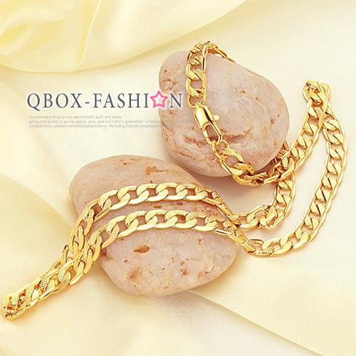 《 QBOX 》FASHION 飾品【W2016N441】 精緻個性鱗紋片扁環扣鍍18K金項鍊子/鍊條