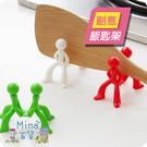 [7-11限今日299免運]創意小人砧板架 砧板架 防霉支架 刀鏟架 廚房案✿mina百貨✿【F0132】