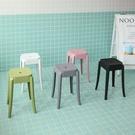 北歐風繽紛方形椅凳【JL精品工坊】餐椅 椅子 椅凳 辦公椅 休閒椅
