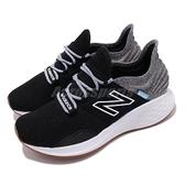 New Balance 慢跑鞋 Fresh Foam ROAV 黑 白 女鞋 緩震中底 運動鞋 【ACS】 WROAVTKB