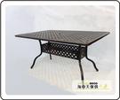 {{ 海中天休閒傢俱廣場 }} G-52 戶外時尚 鋁合金桌椅系列 10-6 150cm編織長方桌