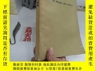 二手書博民逛書店Backache罕見(1977年英文版醫學專著:腰痛)Y330094 Ian Macnab M.B 出版1