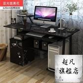 電腦桌 電腦台式桌家用書桌經濟型學生學習桌省空間簡約辦公桌臥室寫字桌 7色-超凡旗艦店