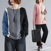 大尺碼 2019秋冬季新款大碼女裝寬鬆休閒顯瘦套頭長袖上衣遮肚針織衫毛衣  快速出貨