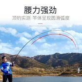 手竿碳素溪流竿釣魚竿8米超輕超硬魚桿套裝垂釣漁具魚竿  WY 【快速出貨八折免運】