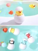 兒童洗澡玩具寶寶戲水玩水嬰兒沐浴男女孩