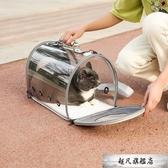 外出提籠 貓包透明外出便攜包貓咪寵物外帶攜帶雙肩背包透氣書包太空艙貓袋-預熱雙11
