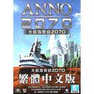 大航海世紀2070 PC中文版...