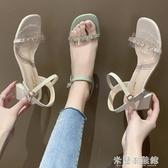 一字帶涼鞋女仙女風2020年夏季新款中跟配裙子軟皮女式網紅粗跟鞋 米蘭潮鞋館