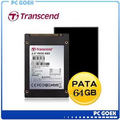 Transcend 創見 PSD330 64GB 2.5吋 PATA 固態硬碟 (IDE)☆軒揚pcgoex☆