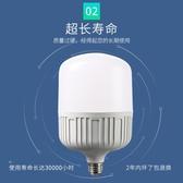 LED燈 節能燈泡led照明家用電超亮螺口螺旋卡口e27小球泡白光防水大功率 艾維朵