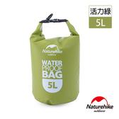Naturehike 戶外超輕防水袋5L 綠色