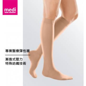 Medi美締 專業醫療彈性襪 優雅型小腿襪短版 cc1.2 自然膚、不露趾【杏一】
