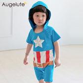 造型連身衣 美國隊長 男寶寶 立體發泡印刷 連帽爬衣 爬服 哈衣 Augelute  Baby 32006