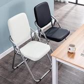 折疊椅子家用學生宿舍餐椅靠背椅簡易會議凳子便攜休閒培訓電腦椅 酷男精品館