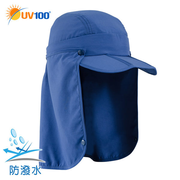 UV100 防曬 抗UV-防潑水多功能帽-自體收納