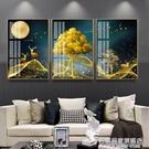 客廳裝飾畫三聯大氣墻畫輕奢墻壁掛畫鏡面烤...