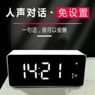 鬧鐘學生用電子靜音簡約北歐風格兒童臥室床頭夜光數字智慧時鐘表【蘿莉新品】